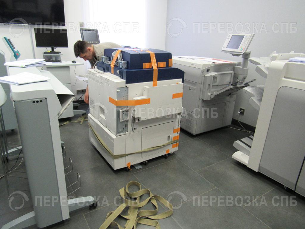 перевозка ксерокса