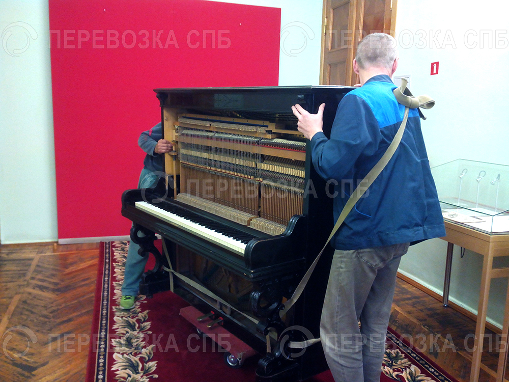 Перевозка пианино СПб