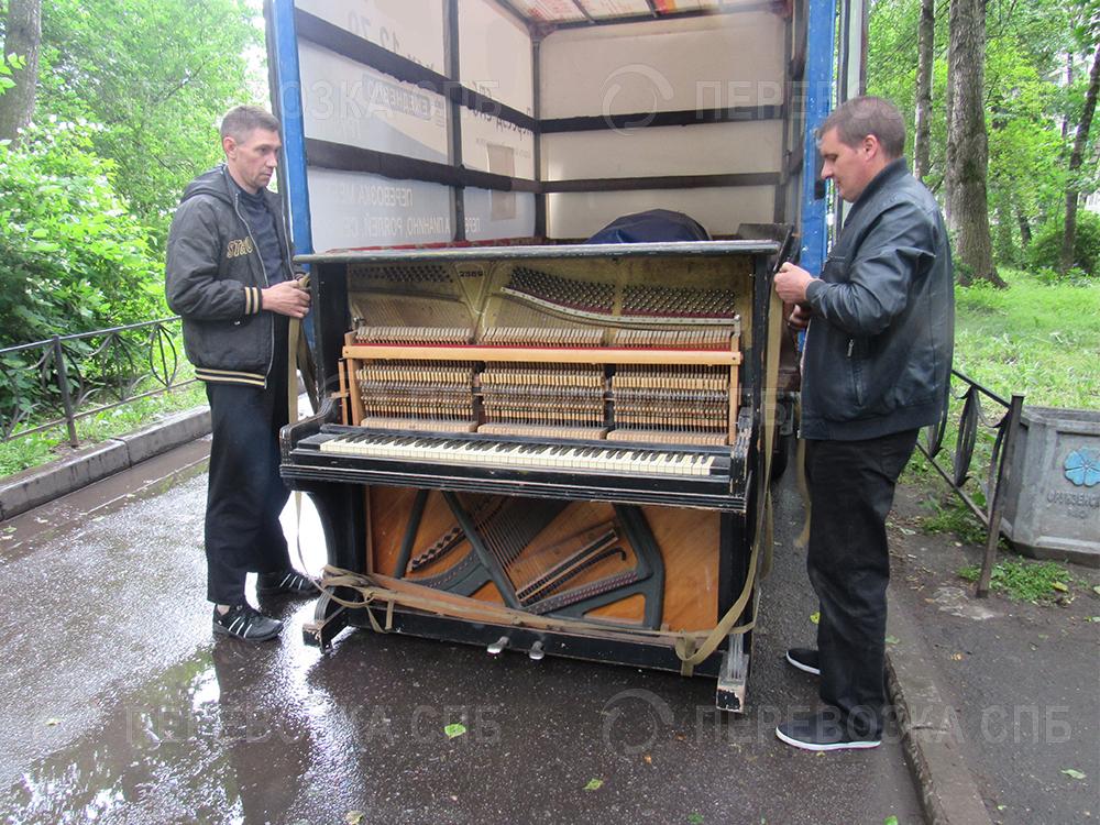 вывоз пианино на утилизацию