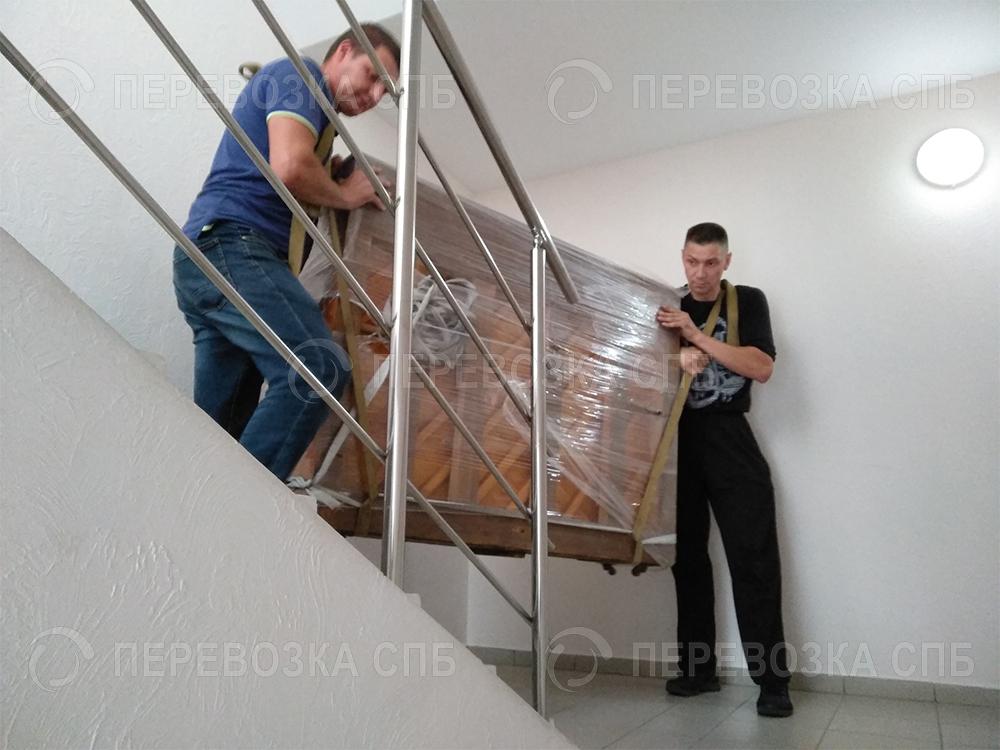 переезд в СПб недорого