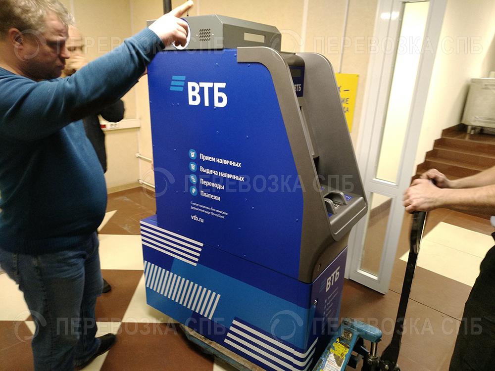 перевозка банкоматов СПб